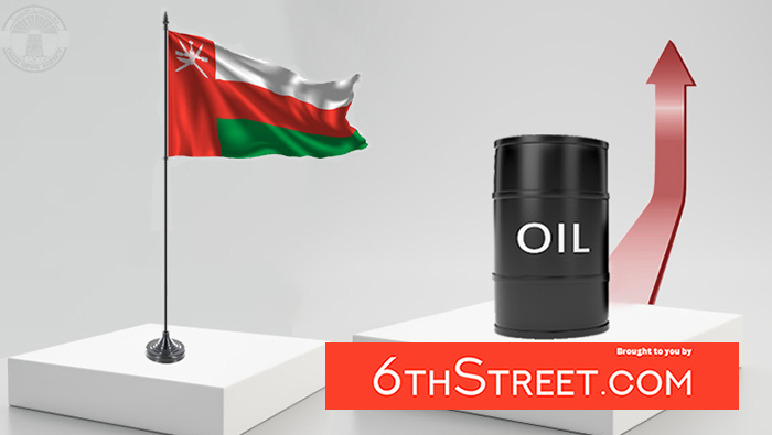 Oman oil price rises by $3.18