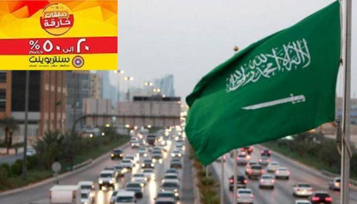 النيابة العامة السعودية: التنبؤ بالطقس يقود لـ السجن 10 سنوات وغرامة تصل إلى مليوني ريال سعودي