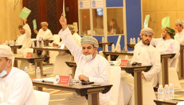 الجمعية العمومية تمدد فترة مجلس إدارة الاتحاد العماني لكرة القدم حتى نهاية 28 أغسطس