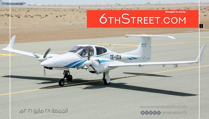 Oman's Sohar airport receives first aircraft