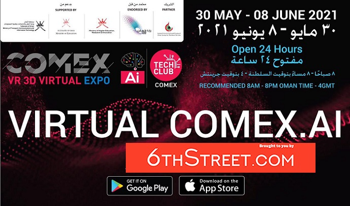 Virtual 'COMEX 2021' to be held in Oman