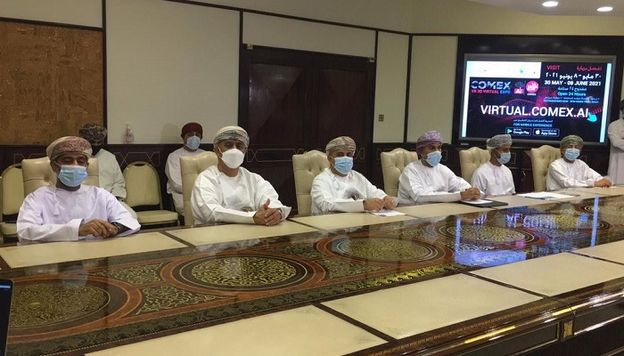 Virtual 'COMEX 2021' inaugurated in Oman
