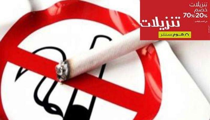 بنسبة 84% انخفاض واردات التبغ للسلطنة