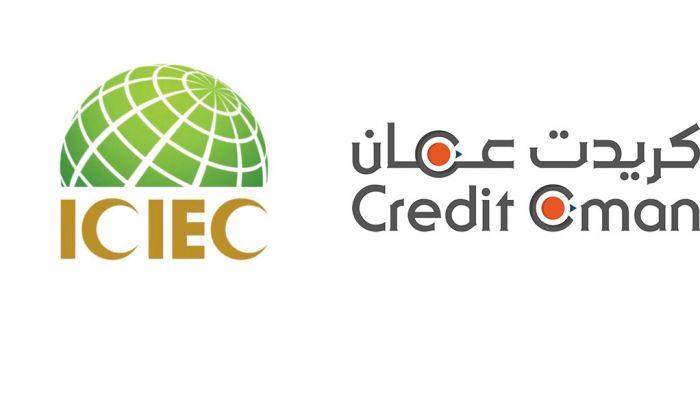 اتفاقية إعادة التأمين بين كريدت عُمان والمؤسسة الإسلامية لتأمين الاستثمار وائتمان الصادرات