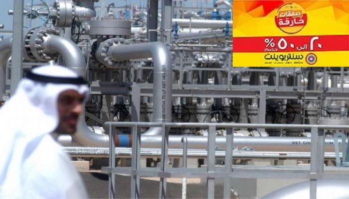 مجلس التعاون يناقش الاستراتيجية البترولية الخليجية المشتركة