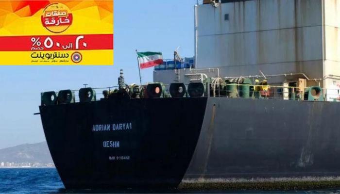 إيران تؤكد التزامها بهذا الأمر في حال رفع العقوبات الأمريكية