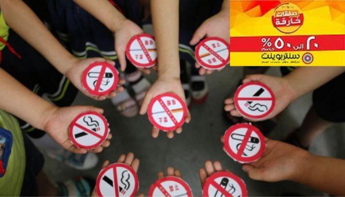 في اليوم العالمي للامتناع عن التدخين.. كيف تقلع عن التدخين دون اكتساب الوزن