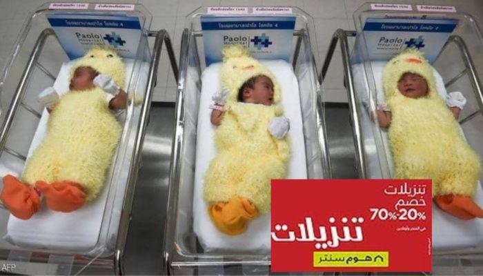 الصين تعتزم السماح لجميع الأزواج بإنجاب 3 أطفال