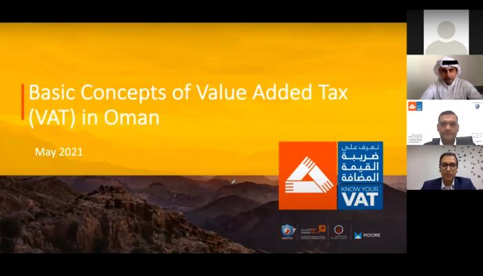 أطلقها 'الزبير' للمؤسسات الصغيرة.. 100 مشترك في جلسة مبادرة 'تعرَّف على ضريبة القيمة المضافة'