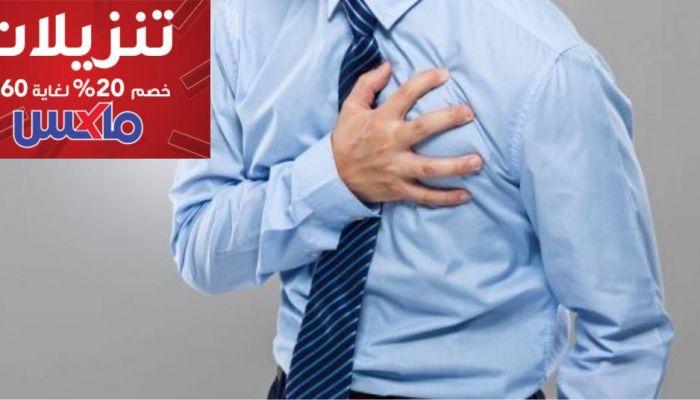 هذه الأعراض التي يشعر بها الإنسان بداية النوبة القلبية