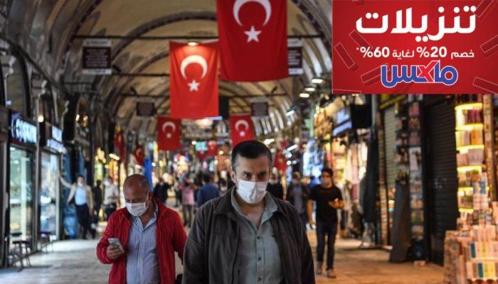 تركيا تفتح المطاعم وتعدل أوقات حظر التجول