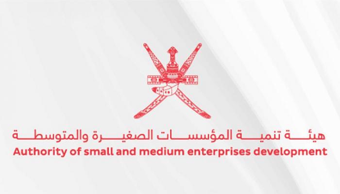 أكثر من 52 ألفا عدد المؤسسات الصغرى والصغيرة والمتوسطة في نهاية أبريل 2021