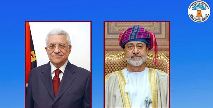 Palestinian President writes to His Majesty