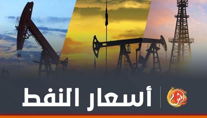 أسعار النفط العالمية تواصل الارتفاع