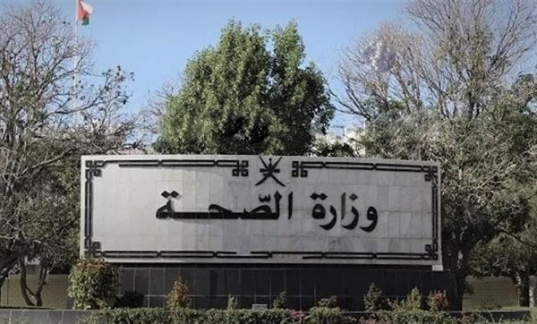 الصحة: حالة المواطن صالح شويرد لا تستدعي تدخلات علاجية في المؤسسة الصحية