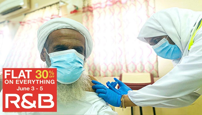 Government sector workers to be vaccinated in Oman