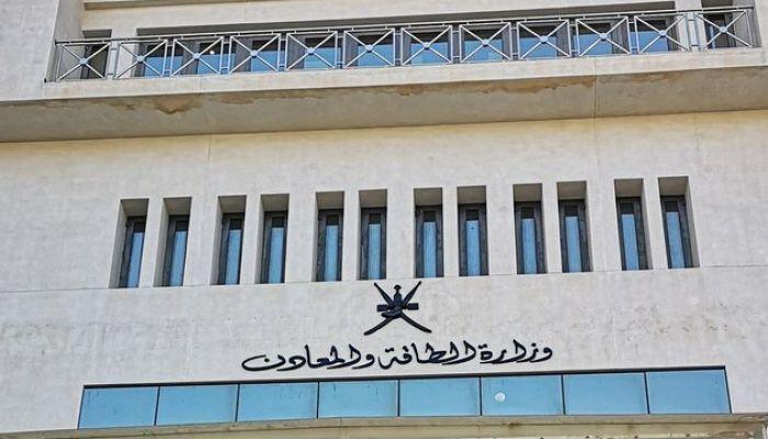 وزارة الطاقة والمعادن تكشف عن نسب التعمين في شركات النفط والغاز