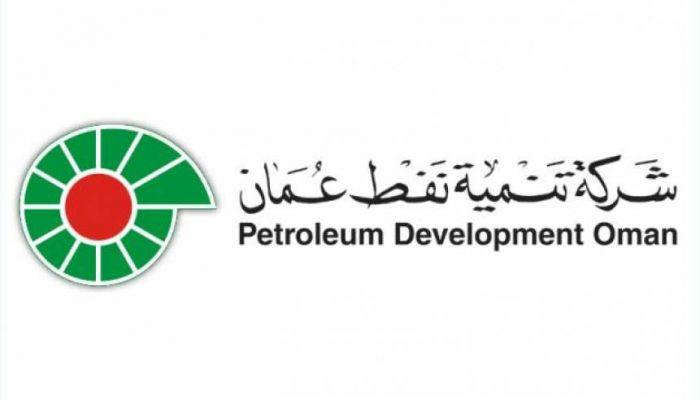 شركة تنمية نفط عمان تعلق على إعلان متداول للتوظيف