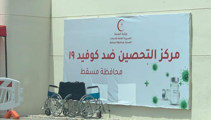 مواطنون يشتكون من الزحام وقلة التنظيم في عدد من مراكز التحصين ضد كوفيد 19