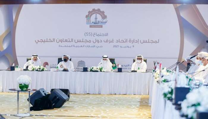 GCC Secretary General meets chambers of commerce heads