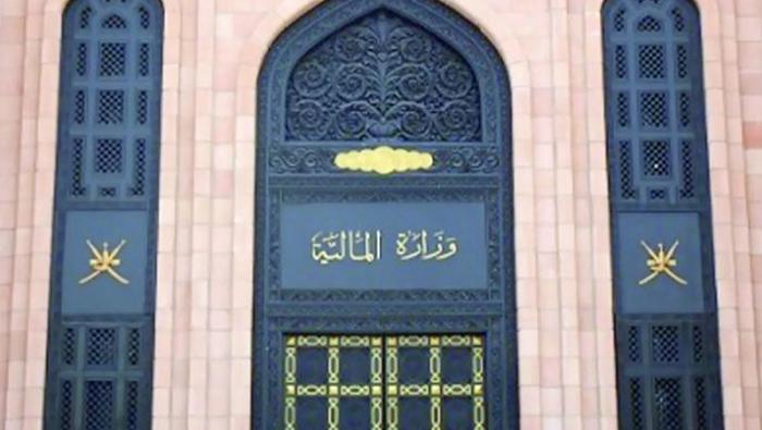 Finance Ministry issues international Sharia-compliant Sukuk bonds worth $1.75 billion