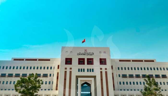وزارة العمل تعلن عن وظائف شاغرة في شؤون البلاط السلطاني
