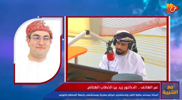 طبيب عماني: لا يجب أن ننخدع بوصول اللقاح للمطار أن الجائحة تلاشت