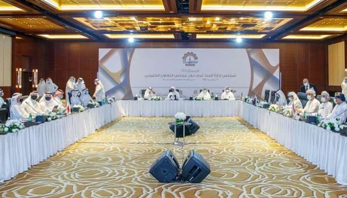 Oman participates in 55th meet of Federation of GCC Chambers