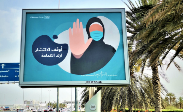JCDecaux Oman joins forces with Muscat Municipality in a public health campaign