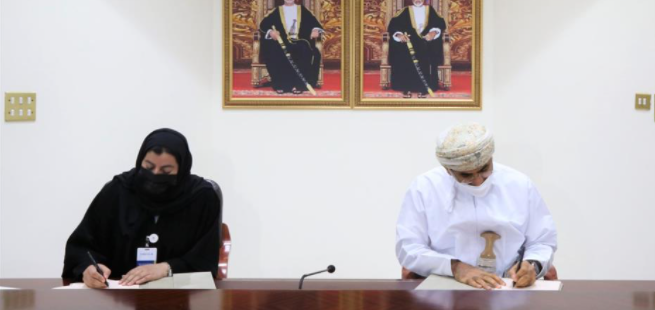 الثروة الزراعية توقع اتفاقية لتقديم 27 خدمة إلكترونية عبر مكاتب سند