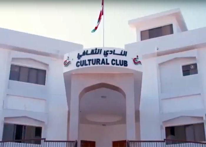 النادي الثقافي ينظم الملتقى الأول للحكواتي العُماني