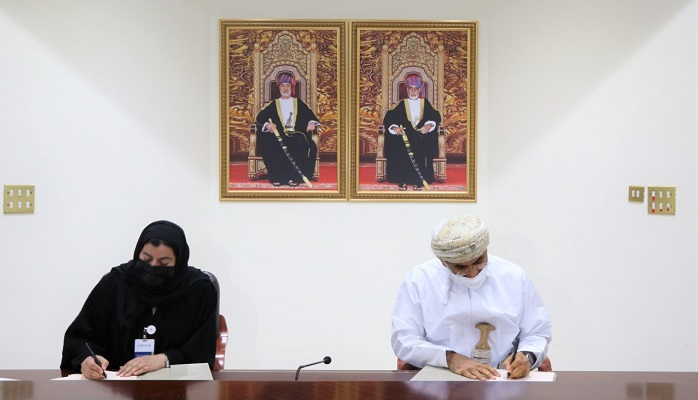 Agreement makes e-services accessible in Oman