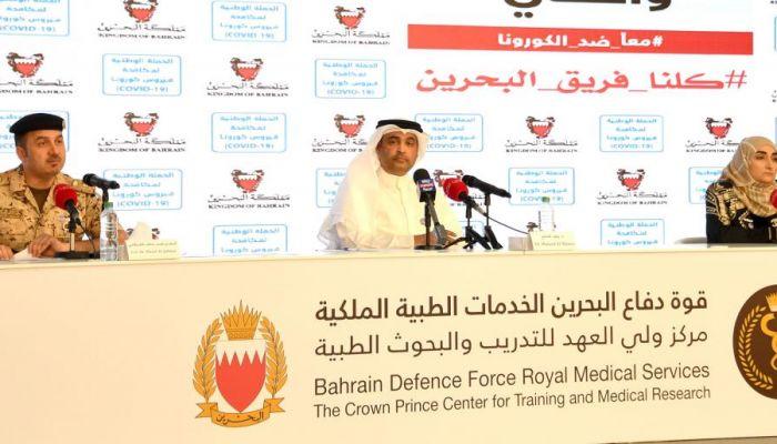 البحرين تقلص فترة تلقي الجرعة المعززة من لقاح كورونا