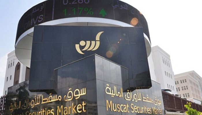 Oman's share index ends higher
