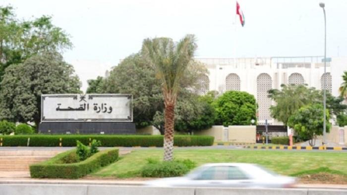 Omanisation: Training for over 500 nurses to begin