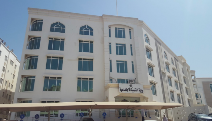 Clarification issued on custody of abused children in Oman