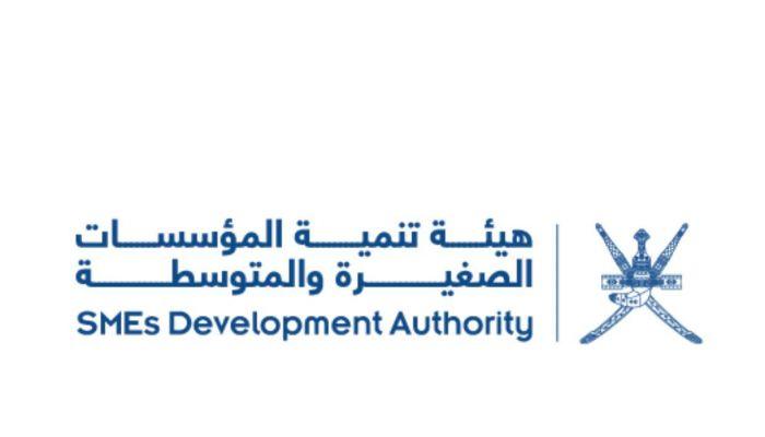 هيئة تنمية المؤسسات الصغيرة والمتوسطة تصدر توضيحًا حول تحديث أسعار مأذونيات العمل