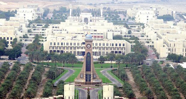 جامعة السلطان قابوس في المرتبة 368 في مؤشر كيو إس بين جامعات العالم