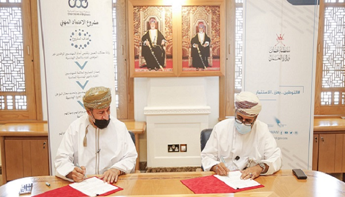 Oman ministry launches accreditation system for engineers