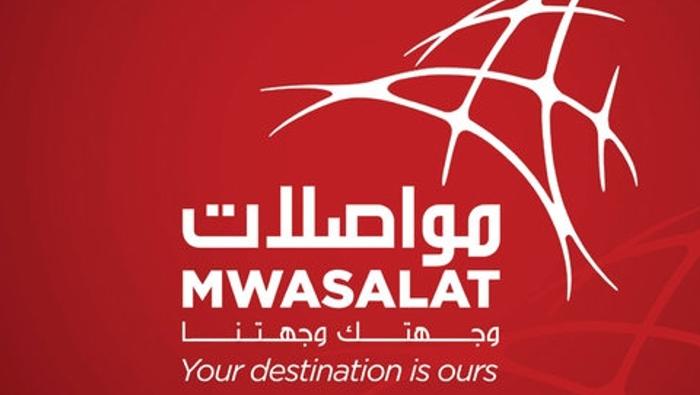 Mwasalat transports over 210,000  passengers on Shannah-Masirah route