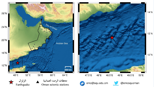 Earthquake with magnitude 5.7 recorded in Gulf of Aden