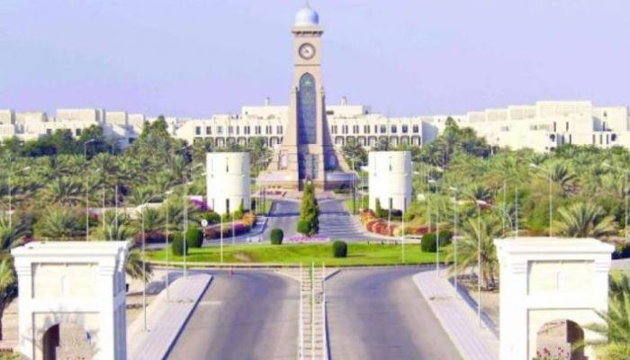 طالبة بجامعة السلطان قابوس تحقق المركز لأول على مستوى الشرق الأوسط في ورقتها البحثية