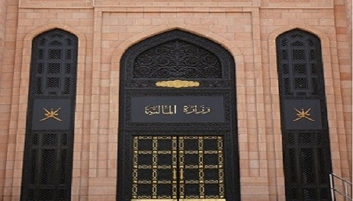 Oman's Finance Ministry issues circular on National Register of Government Assets