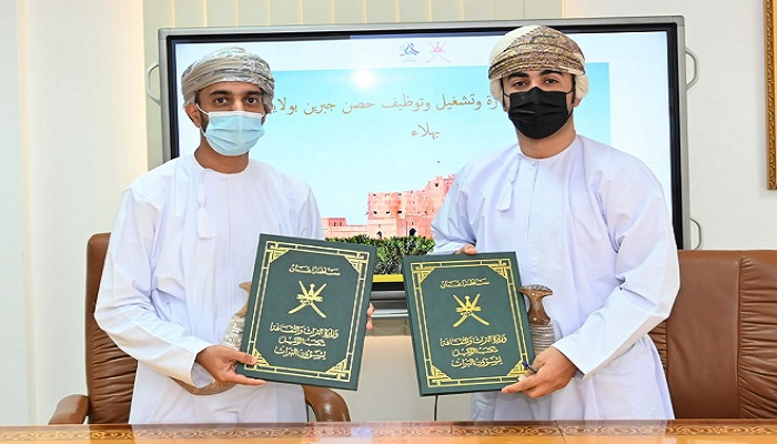 Oman's Tourism Ministry signs agreement on Jabreen Castle
