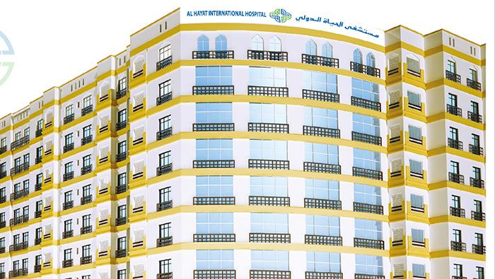 Al Hayat Hospital announces Covid-19 vaccine roll-out