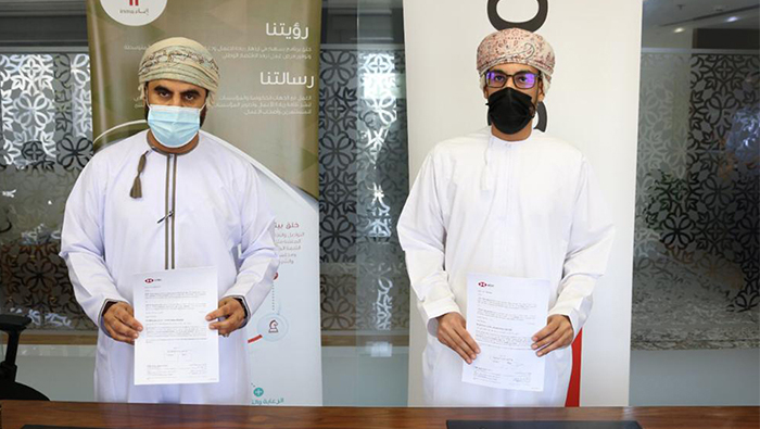 HSBC Oman signs cooperation agreement with SME Development Fund