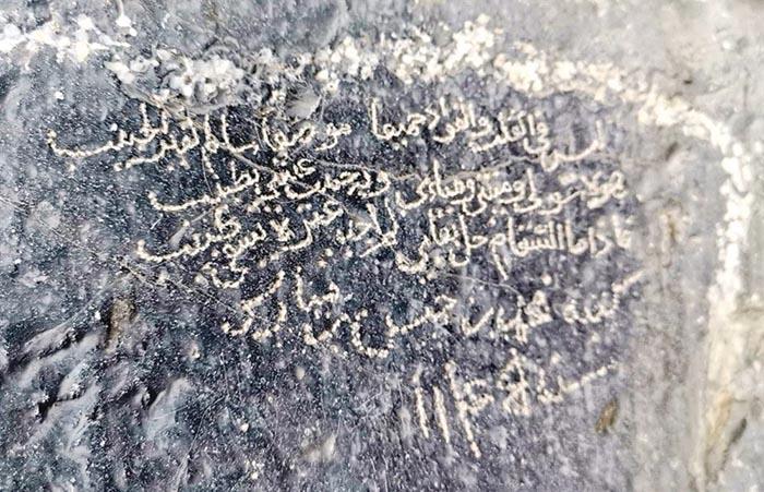 We Love Oman: Cultural treasures in Al Awabi