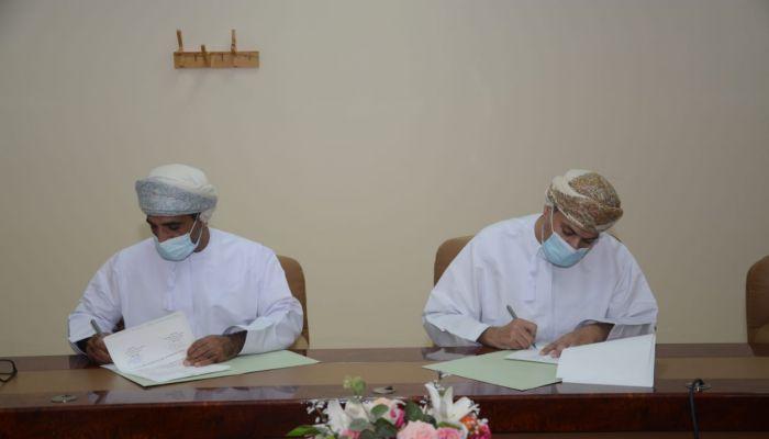 وزارة الصحة توقع اتفاقية مع جامعة نزوى