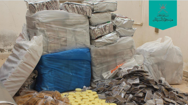 Expats fined huge sum, illegal tobacco seized in Oman