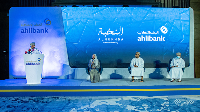 ahlibank upgrades its premium services with launch of Al Nukhba Banking